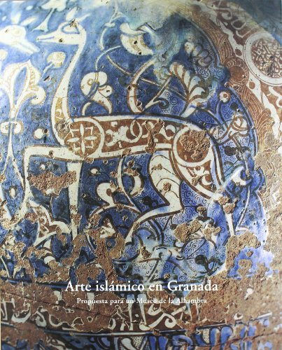ARTE ISLAMICO EN GRANADA (CATALOGO